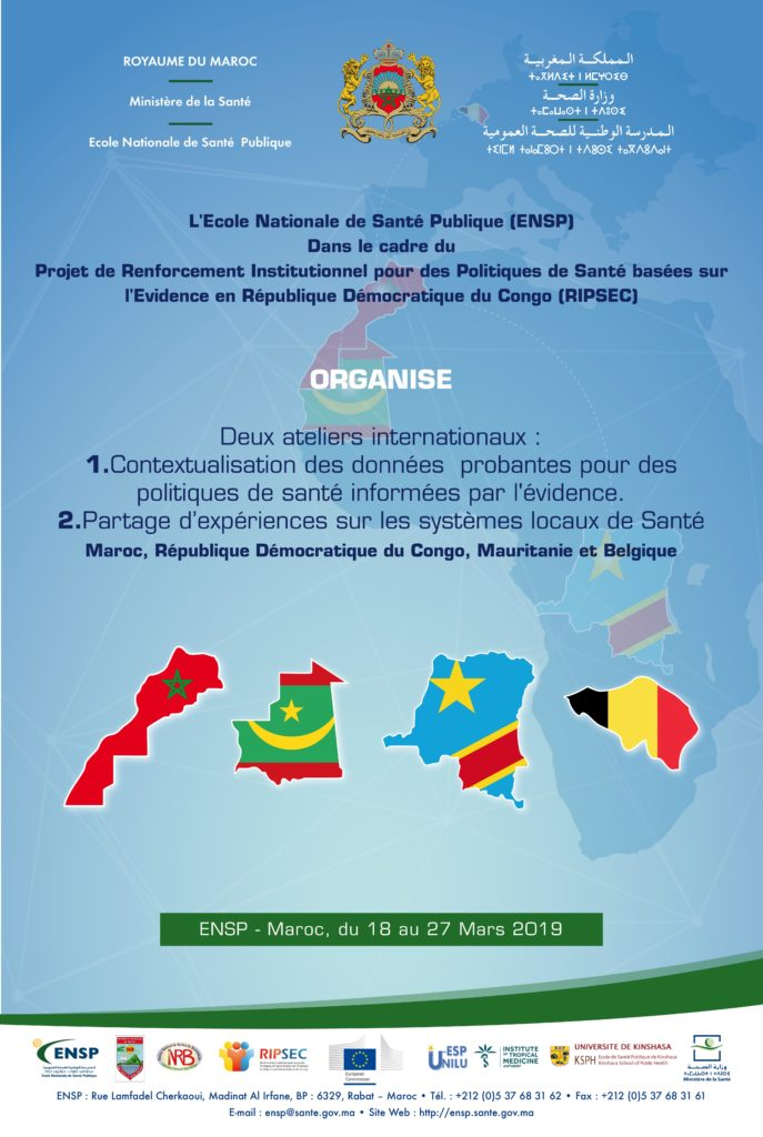 Affiche Ateliers internationaux ENSP
